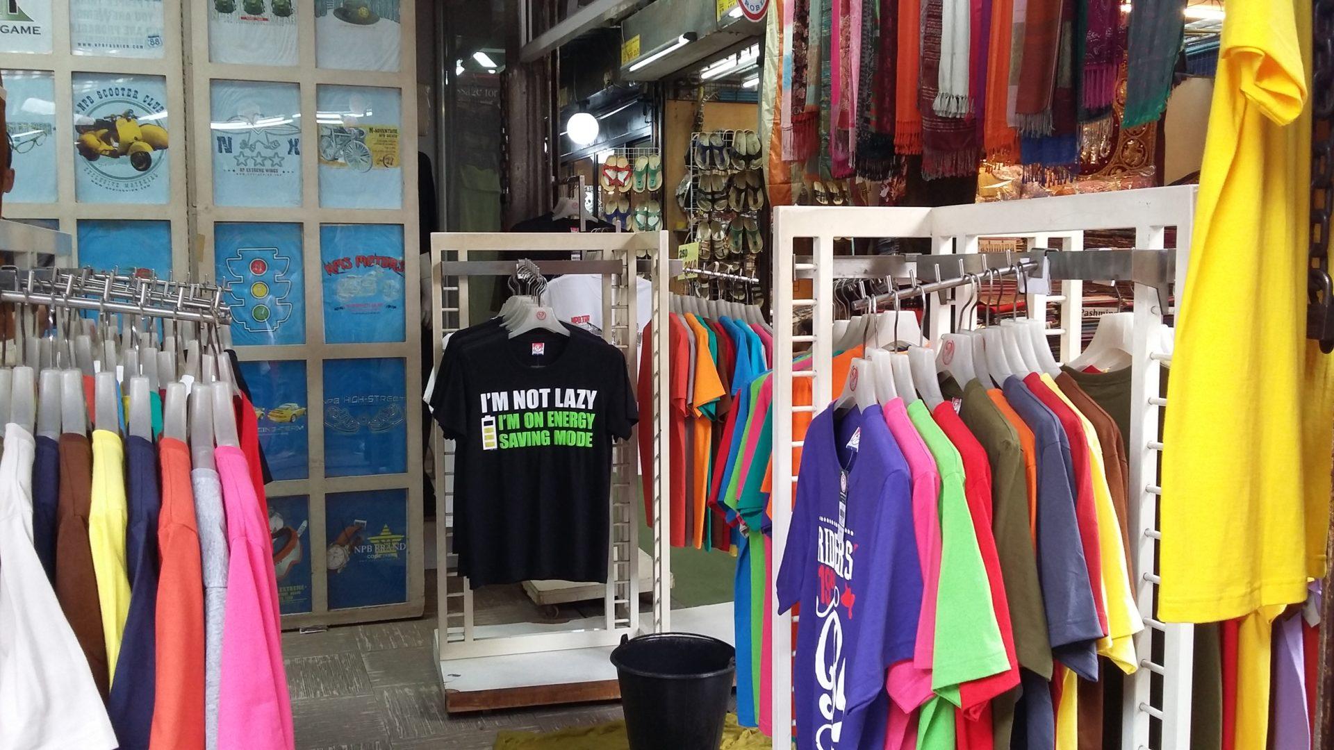 @Chatuchack Market